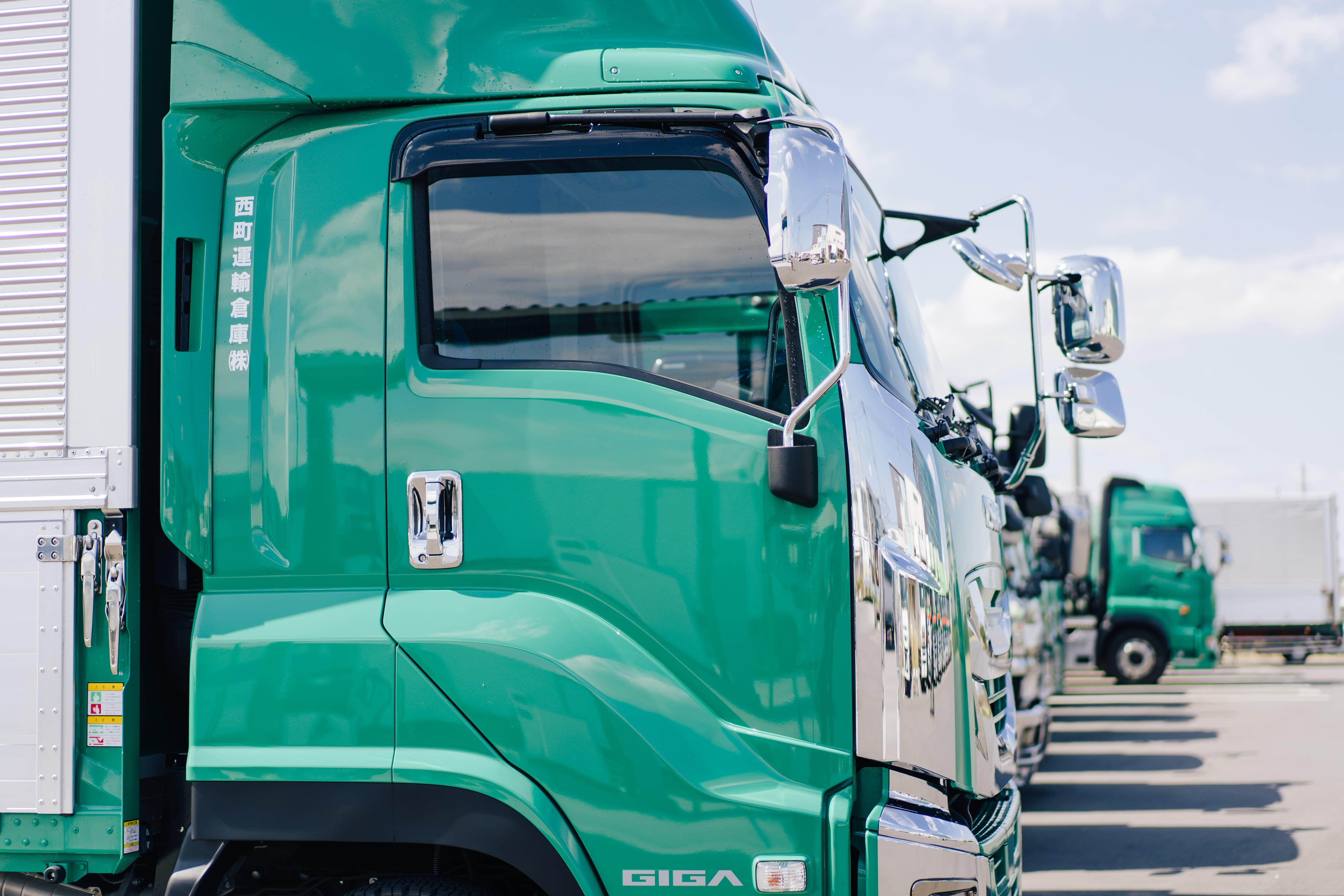 45年以上の実績「一般貨物運送事業」